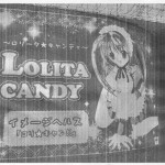 Lolita Candy, A4, 240x144, gray, non-cropped